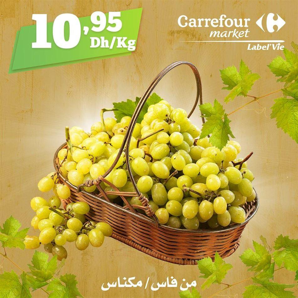 Offre Fruits Carrefour Market Maroc du 27 Juillet au 15 Août 2019