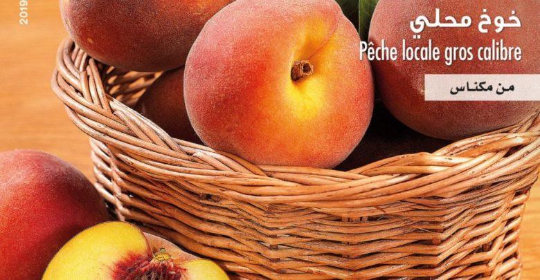 Photo of Catalogue Carrefour & Market Spéciale Fruits et Légumes du 18 au 22 Juillet 2019