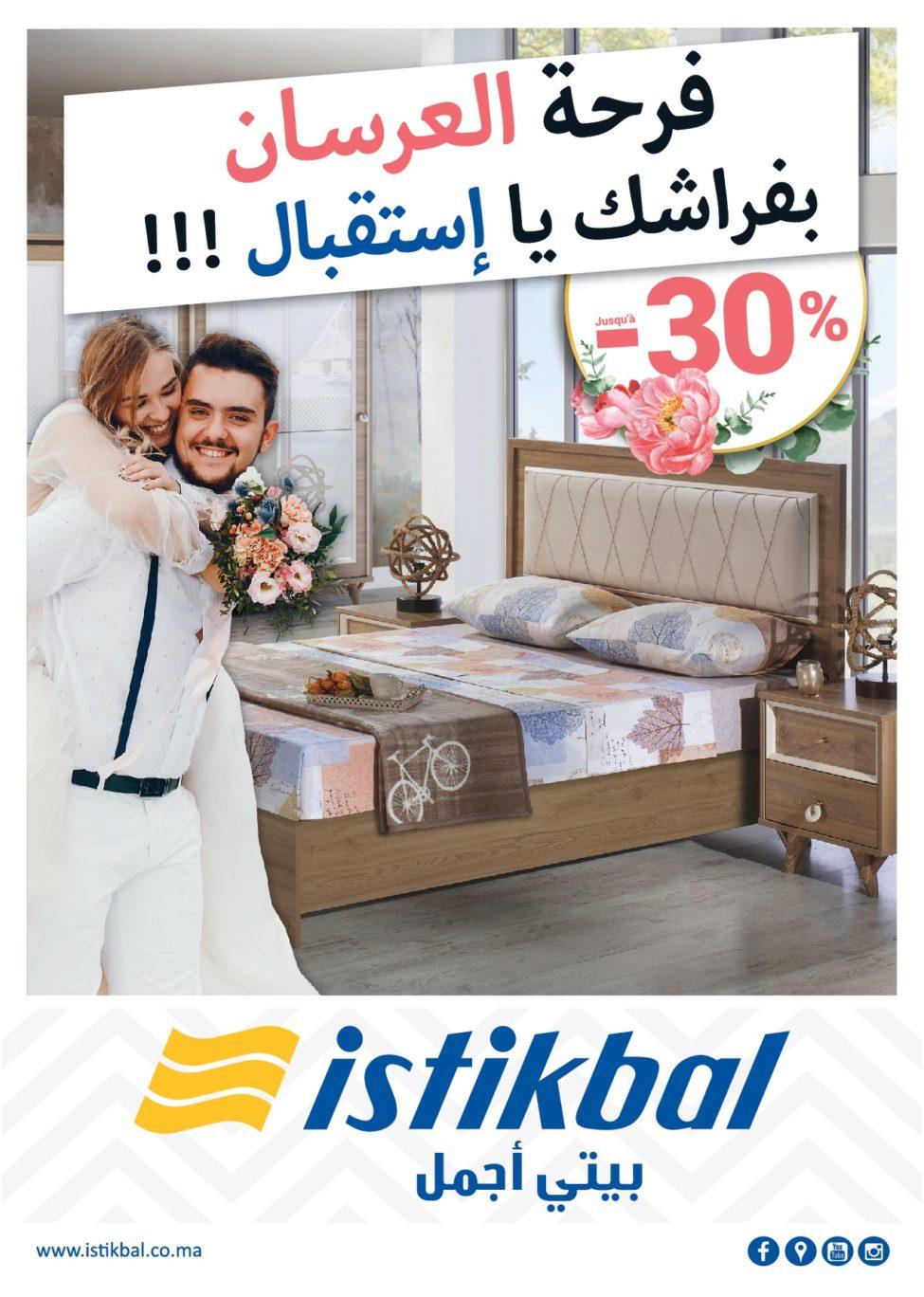 Catalogue Istikbal Maroc Spéciale Mariage 2019
