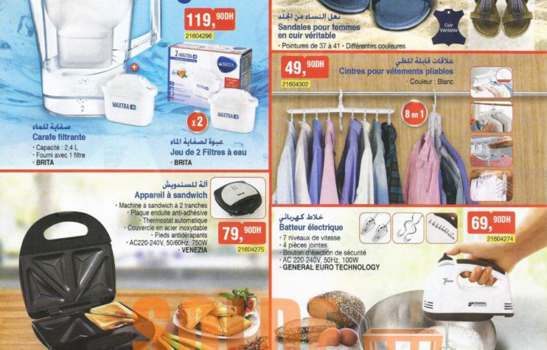 Catalogue Bim Région Ain Sebâa Casablanca du Vendredi 19 Juillet 2019