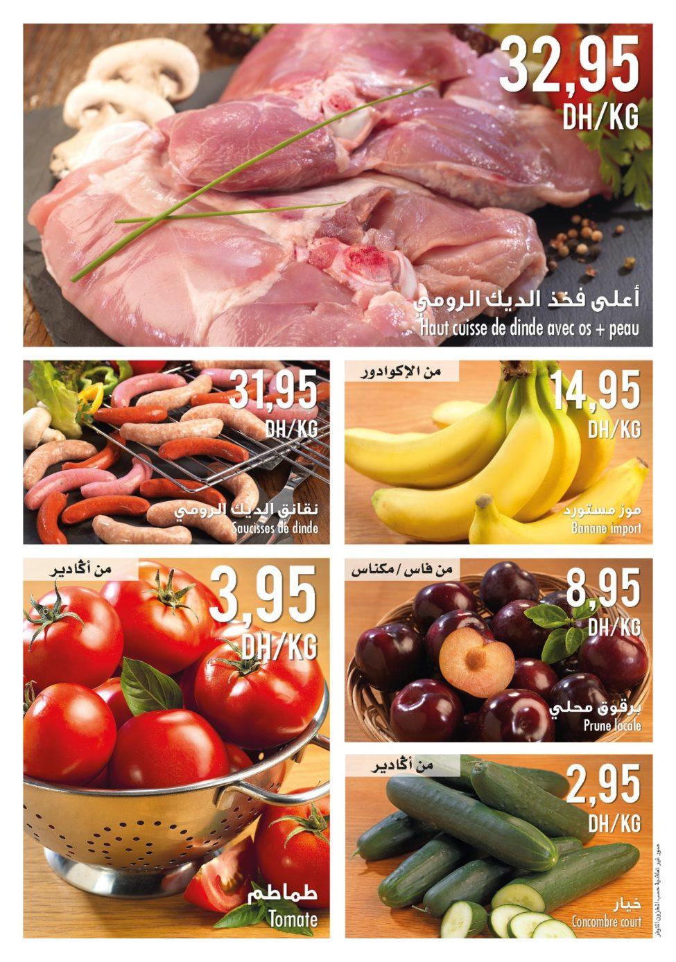 Catalogue Carrefour & Market Spéciale Fruits et Légumes du 18 au 22 Juillet 2019
