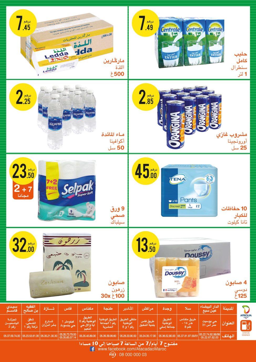 Catalogue Atacadao Maroc du 11 au 24 Juillet 2019