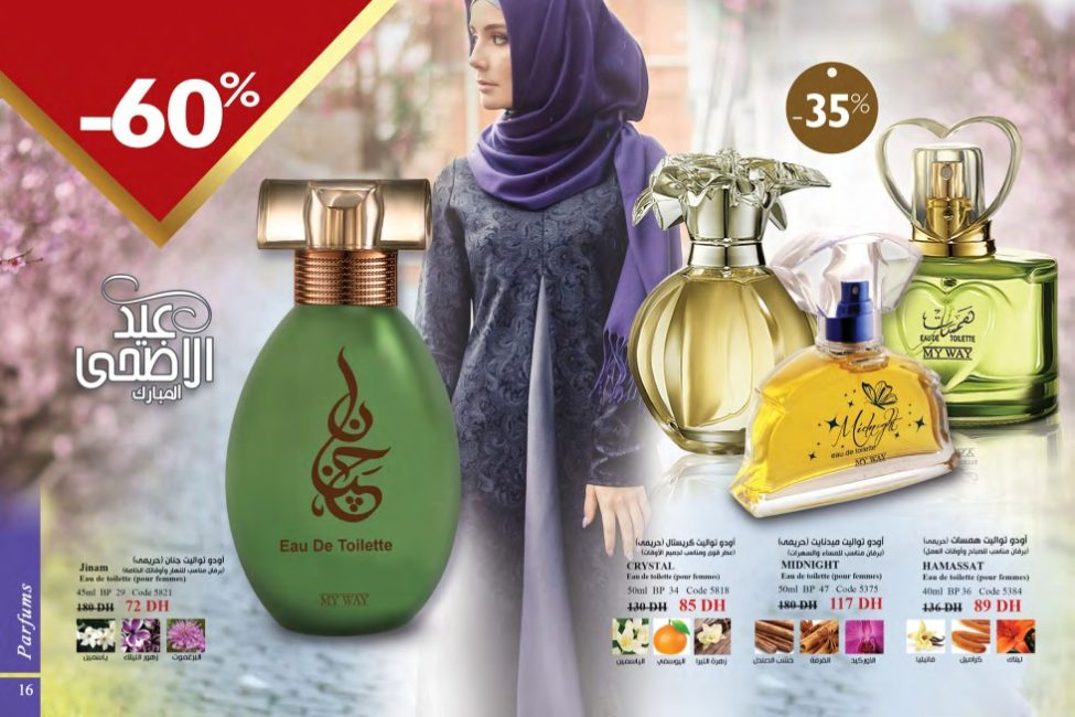 Catalogue My Way Maroc عيد مبارك Août 2019