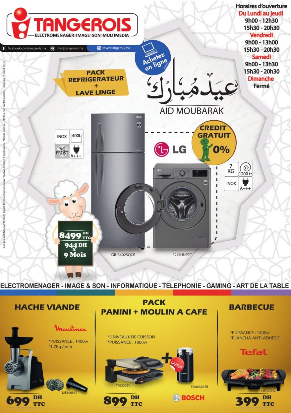 Catalogue Tangerois Electro عيد الأضحى Jusqu'au 31 Août 2019