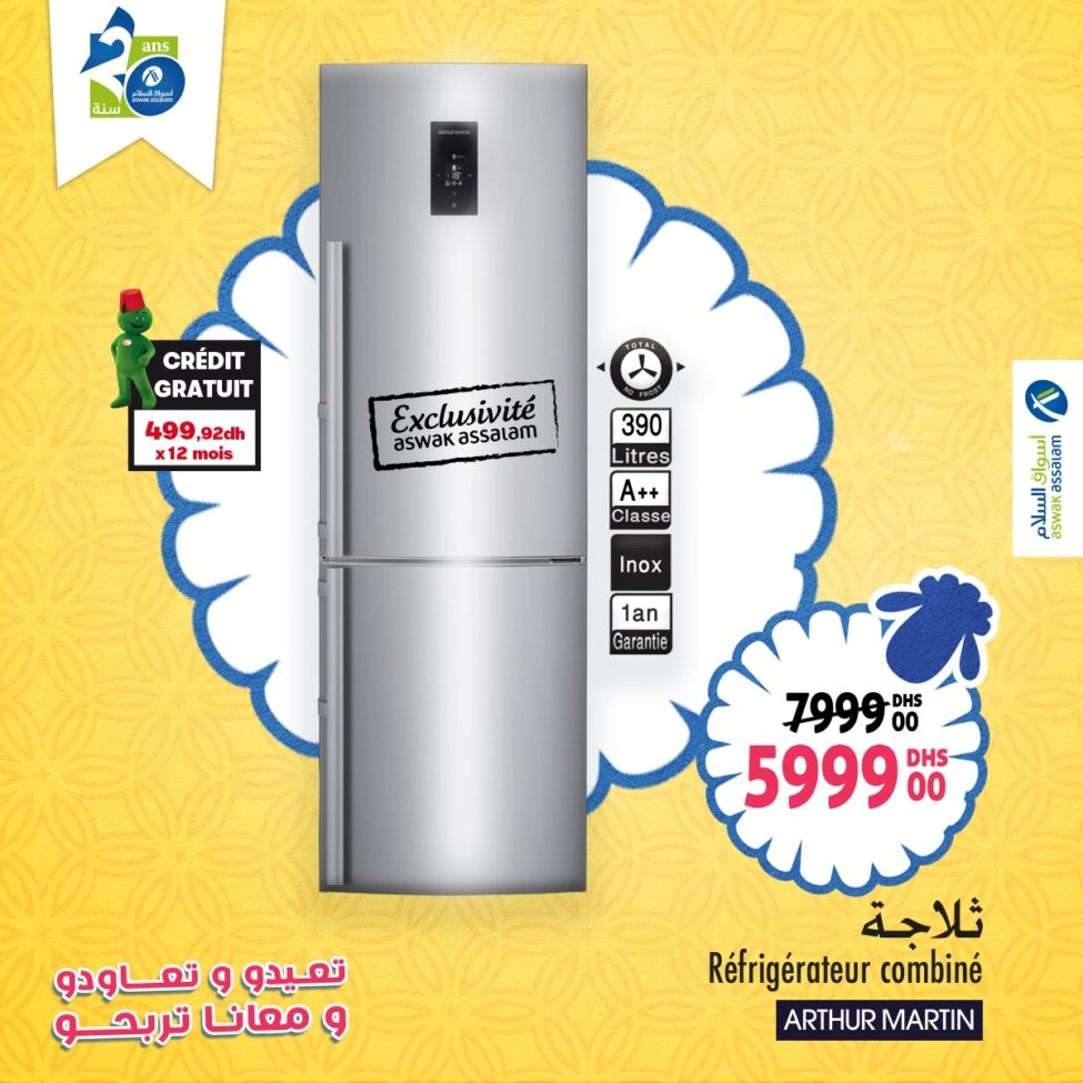 Soldes Aswak Assalam Réfrigérateur Combiné ARTHUR MARTIN 390L 5999Dhs au lieu de 7999Dhs