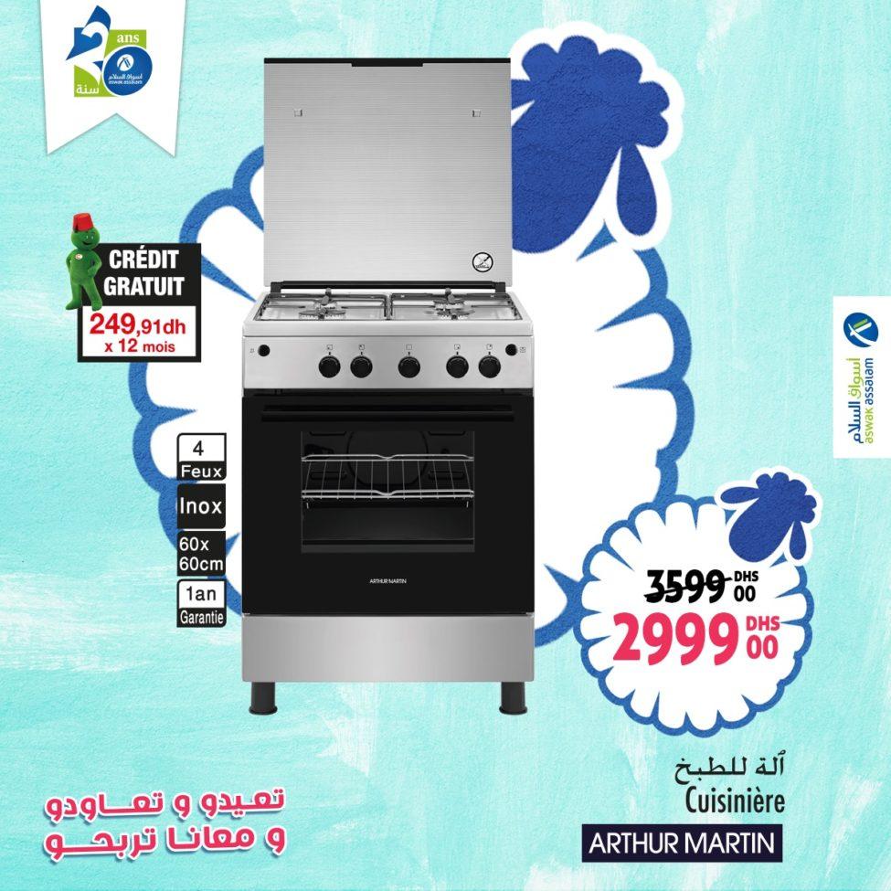 Soldes Aswak Assalam Cuisinière ARTHUR MARTIN 4 feux 2999Dhs au lieu de 3599Dhs