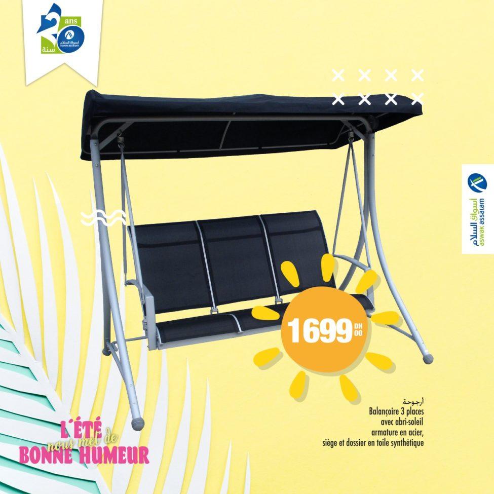 Prix de l'été Aswak Assalam Balançoires 3 places 1699Dhs