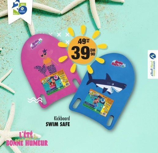 Promo Aswak Assalam Kick-board SWIM SAFE 39Dhs au lieu de 49Dhs