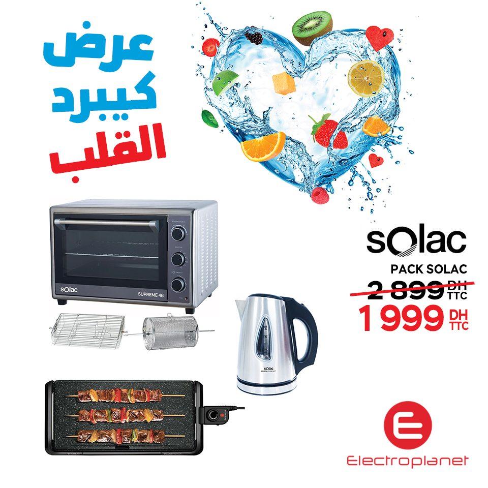 Promo Electroplanet Pack SOLAC 1999Dhs au lieu de 2899Dhs