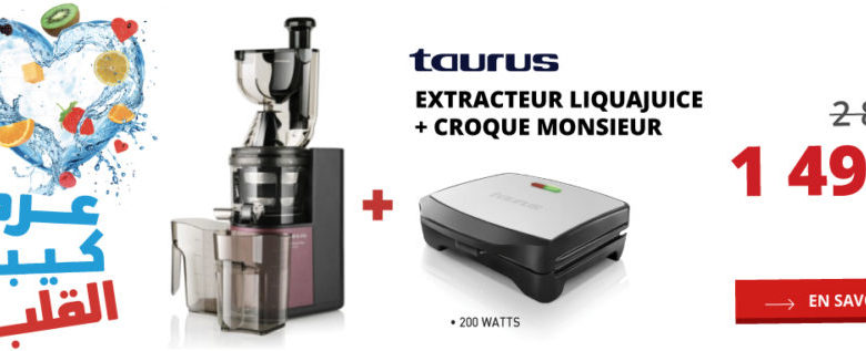 Photo of Promo Electroplanet Pack Taurus 1499Dhs au lieu de 2890Dhs