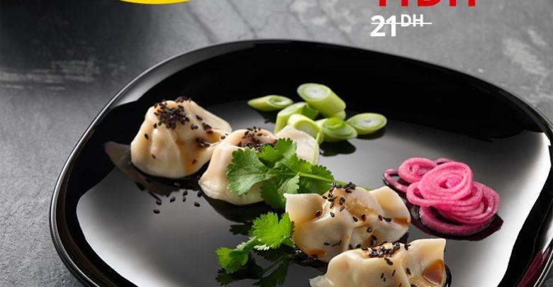 Photo of Soldes Ikea Maroc Assiette BACKIG noir 11Dhs au lieu de 21Dhs