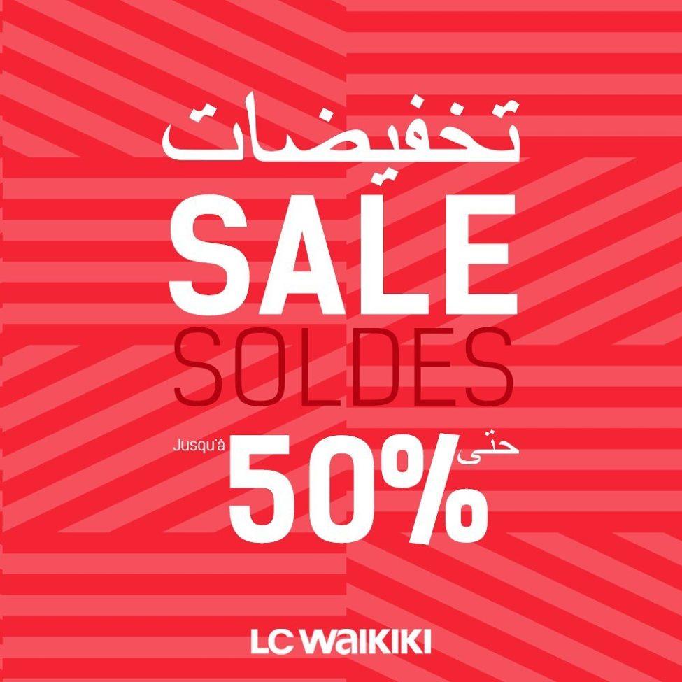 Soldes LC Waikiki Maroc Nouvelle démarque Jusqu'à -50% de remise