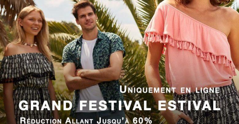 Photo of Soldes LC Waikiki Maroc Grand Festival Estival Jusqu'au 24 Juillet 2019