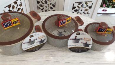 Soldes Yaout Home Casserole en granit WOODEN à partir de 179Dhs