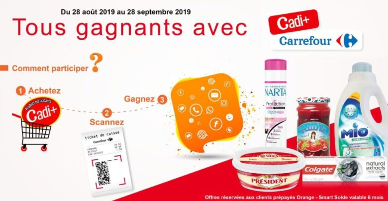Photo of Catalogue Cadi+ de Carrefour Maroc du 28 août au 28 septembre 2019