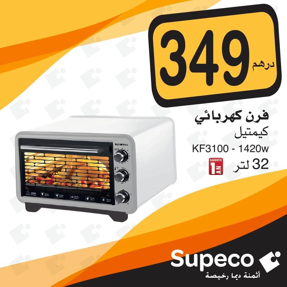 Offre Supeco Market Four KUMTEL 32L 349Dhs