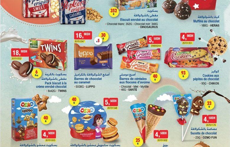 Catalogue Bim Maroc du Mardi 20 Août 2019