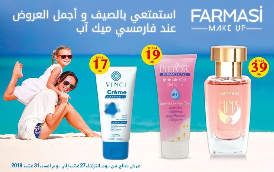 Flyer Farmasi Maroc Offre Spéciale Jusqu'au 31 Août 2019