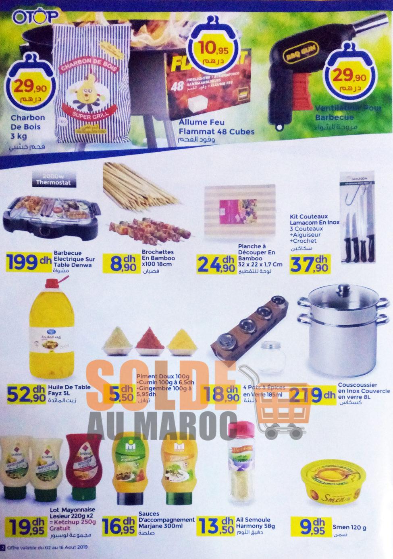 Catalogue OTOP عيد الأضحى du 2 au 16 Août 2019
