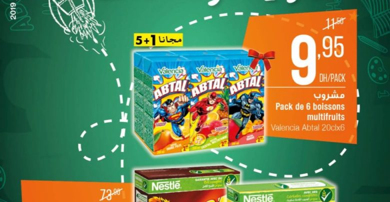 Photo of Catalogue Carrefour Market Achoura du 28 Août au 17 Septembre 2019