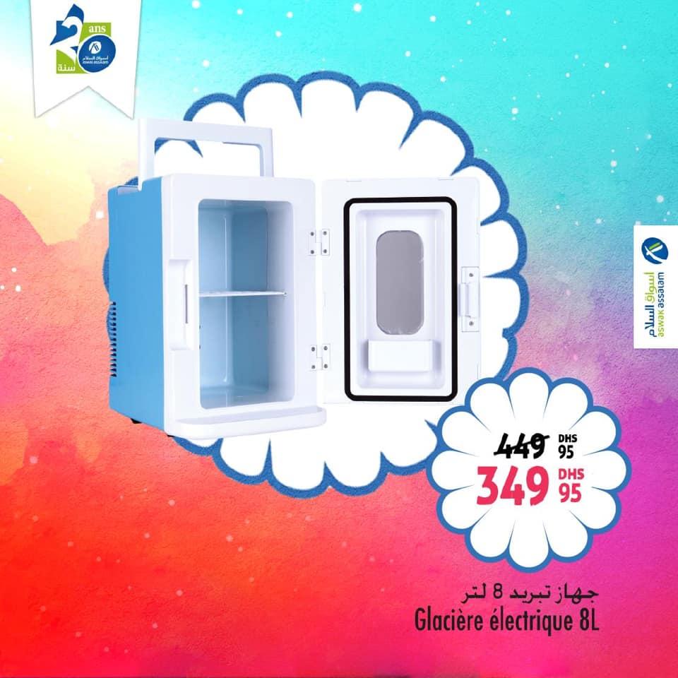Soldes Aswak Assalam Glacière électrique 8L 349Dhs au lieu de 449Dhs