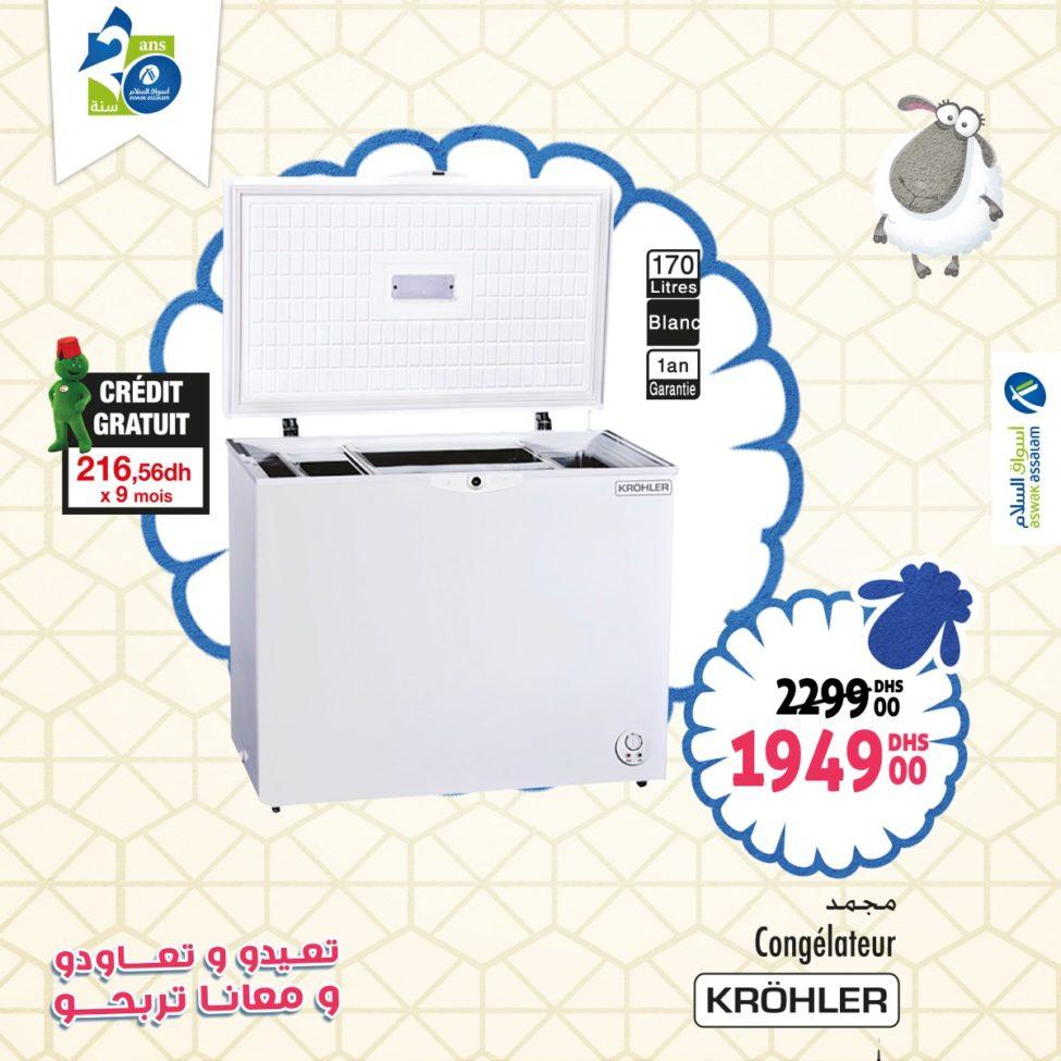 Soldes Aswak Assalam Congélateur KROHLER 170L 1949Dhs au lieu de 2299Dhs
