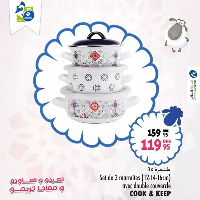 Soldes Aswak Assalam Set 3 Marmites COOK & KEEP 119Dhs au lieu de 159Dhs