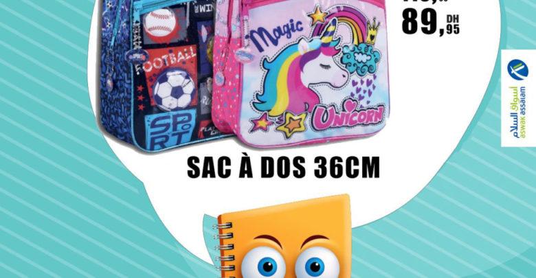 Soldes Aswak Assalam SAC À DOS 36CM 89Dhs au lieu de 119Dhs