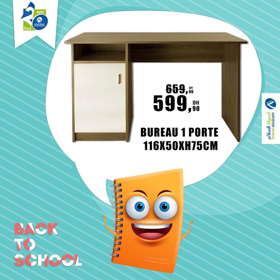 Soldes Aswak Assalam BUREAU 1 PORTE 116X50XH75CM 599Dhs au lieu de 659Dhs