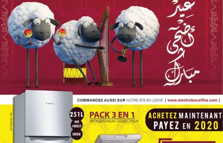 Catalogue Electro Bousfiha عيد الأضحى Jusqu'au 2 Septembre 2019