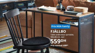 Soldes Ikea Family Table ordinateur portable noir FJÄLLBO 599Dhs au lieu de 699Dhs