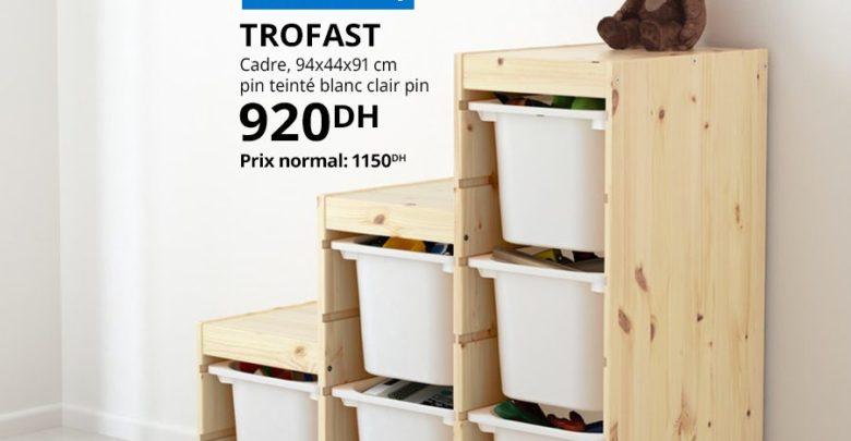 Photo of Soldes Ikea Family Cadre de rangement TROFAST 920Dhs au lieu de 1150Dhs