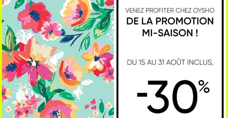 Photo of Promo OYSHO Maroc -30% de réduction du 15 au 31 Août 2019