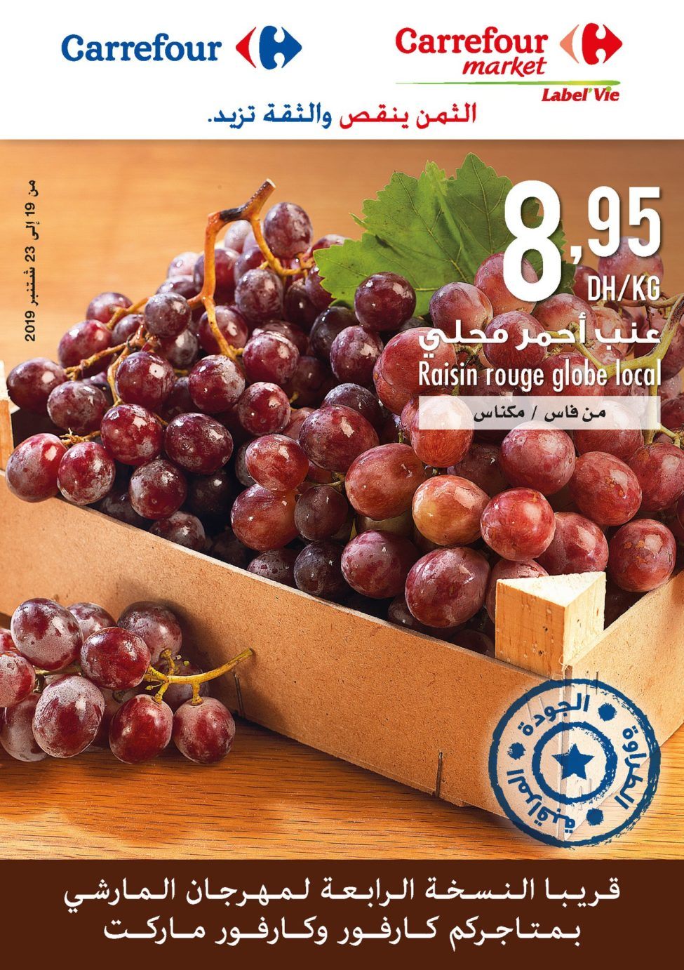 Catalogue Carrefour Market Fruits et Légumes du 19 au 23 Septembre 2019