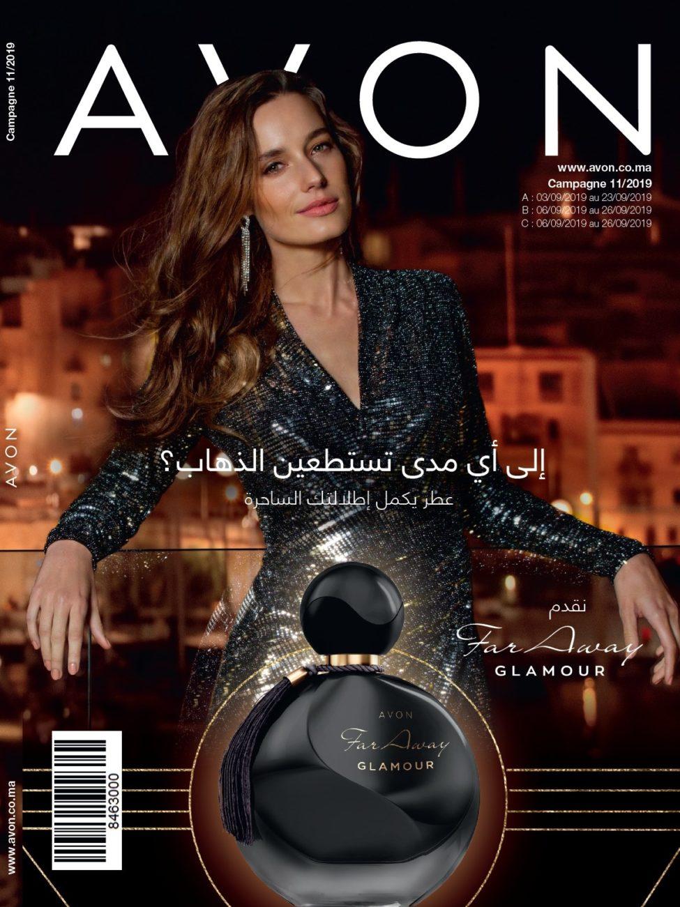 Catalogue C11 Avon Maroc du 3 au 23 Septembre 2019