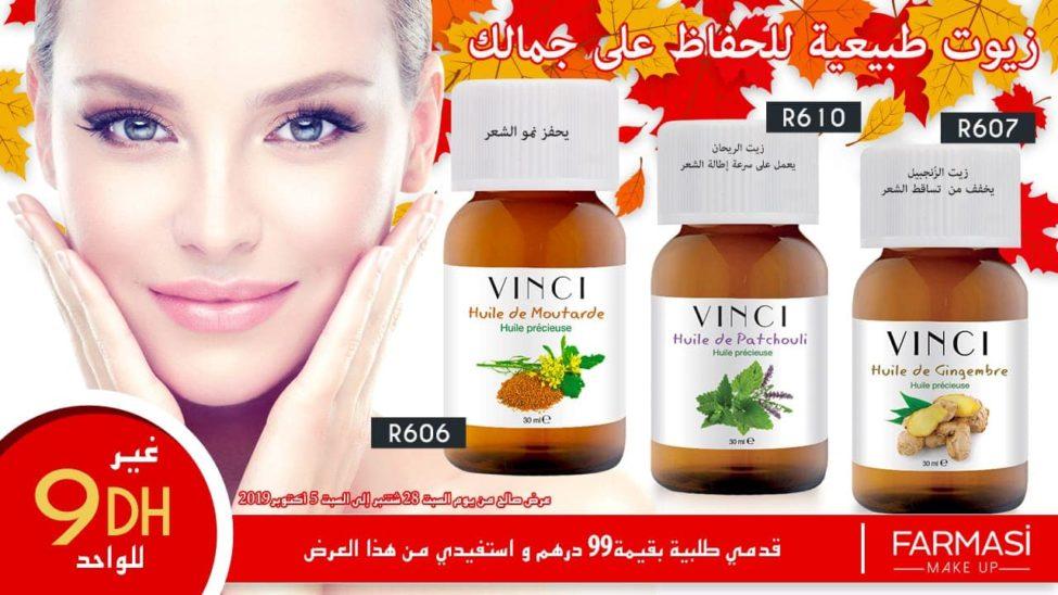 Promo Farmasi Maroc Huiles de beauté naturelle Jusqu'au 5 Octobre 2019