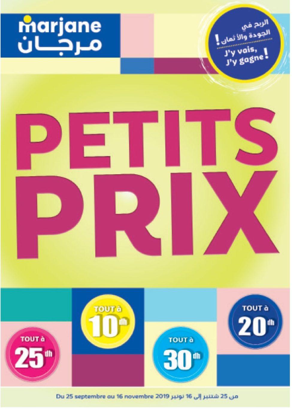 Catalogue Marjane Petits Prix du 25 Septembre au 16 Novembre 2019