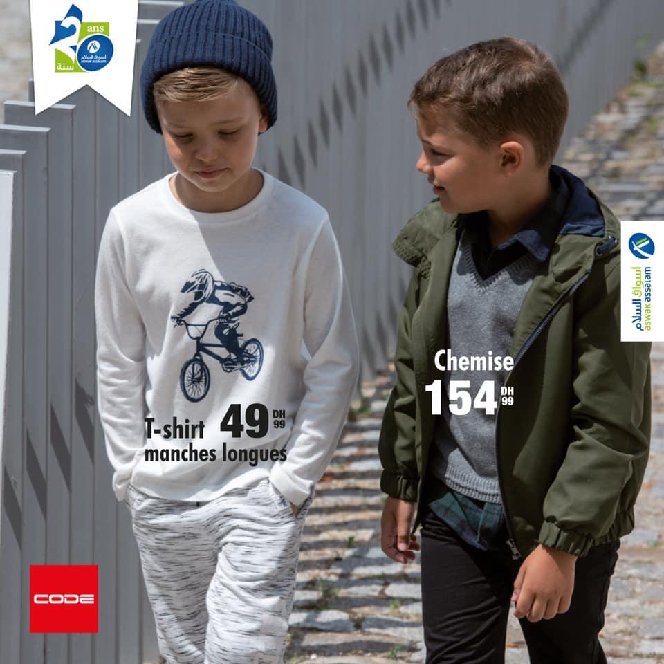 Lookbook CODE Spéciale Automne chez Aswak Assalam