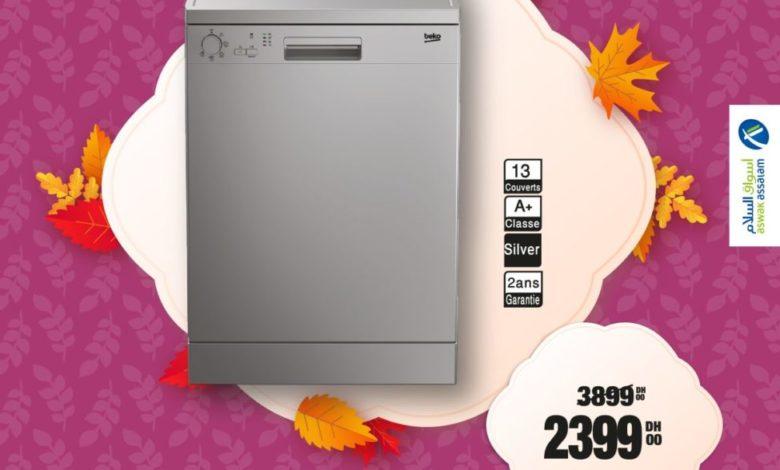 Photo of Soldes Aswak Assalam Lave-vaisselle BEKO 2399Dhs au lieu de 3899Dhs