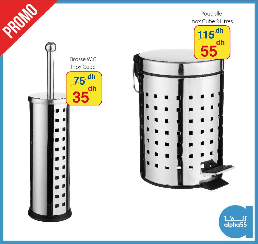 Promo Alpha55 Spéciale Rangement pour la salle de bain