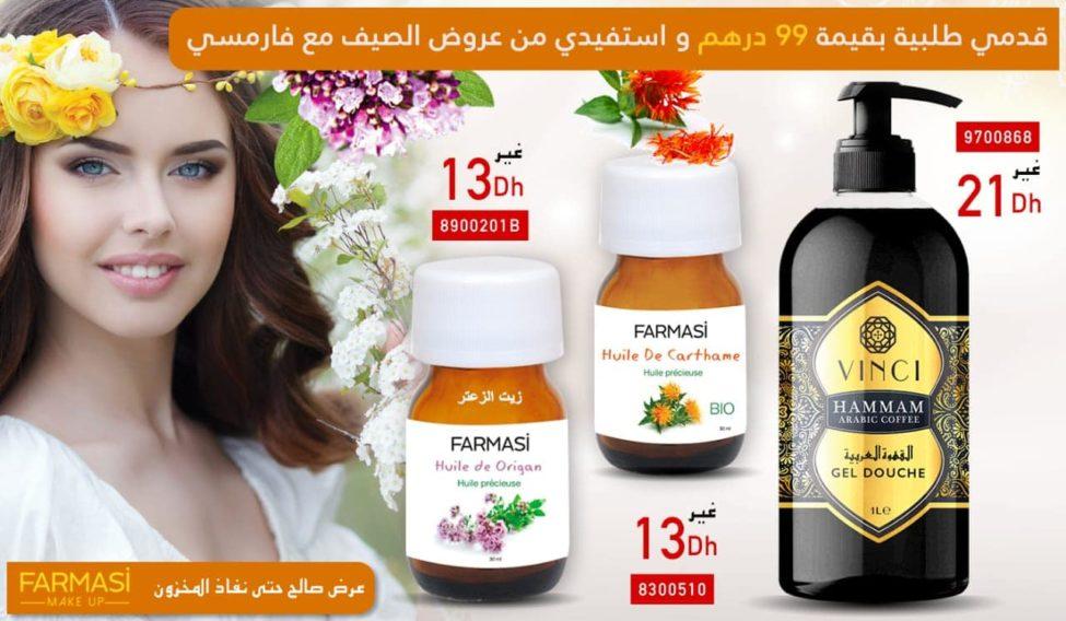 Offre Farmasi Maroc Spéciale Montre Jusqu'à épuisement du stock
