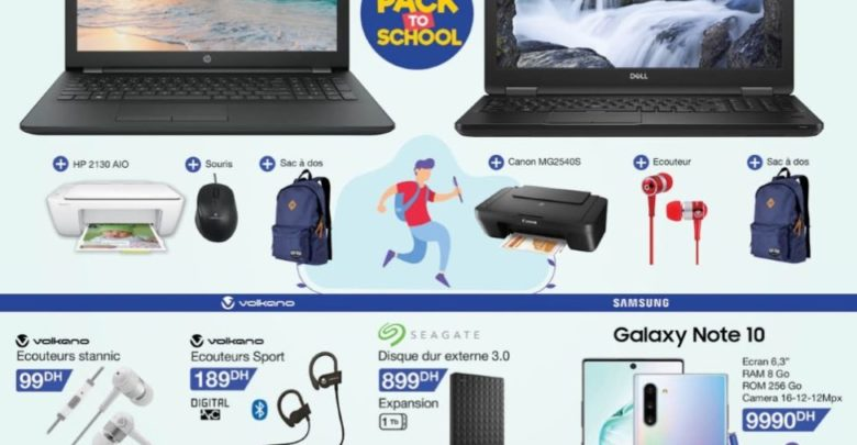 Photo of Catalogue Bestmark Back to School 2019