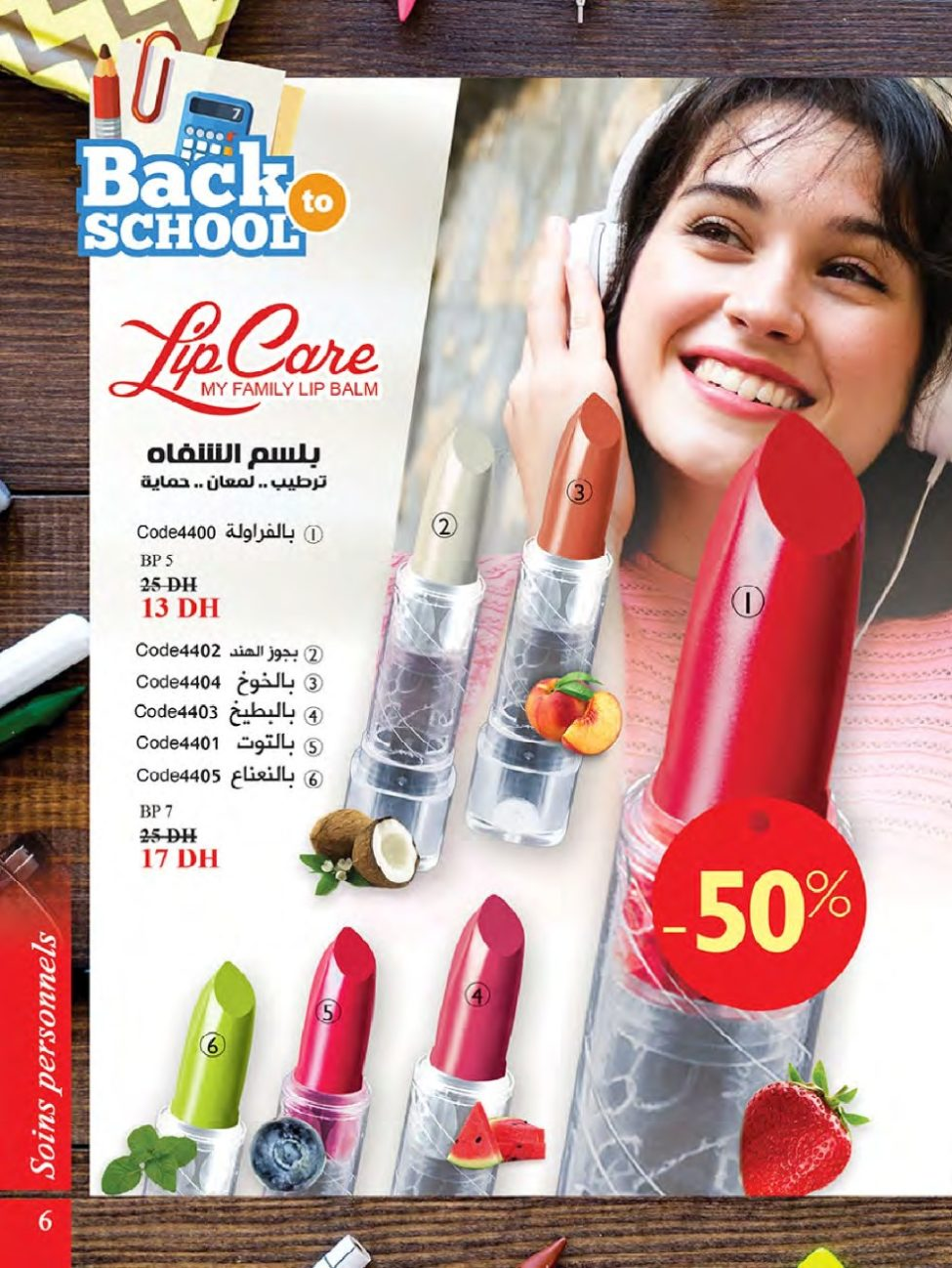 Catalogue MY Way Maroc BACK TO SCHOOL Septembre 2019