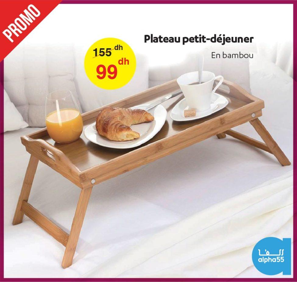 Promo Alpha55 Plateau petit-déjeuner en bambou 99Dhs au lieu de 155Dhs