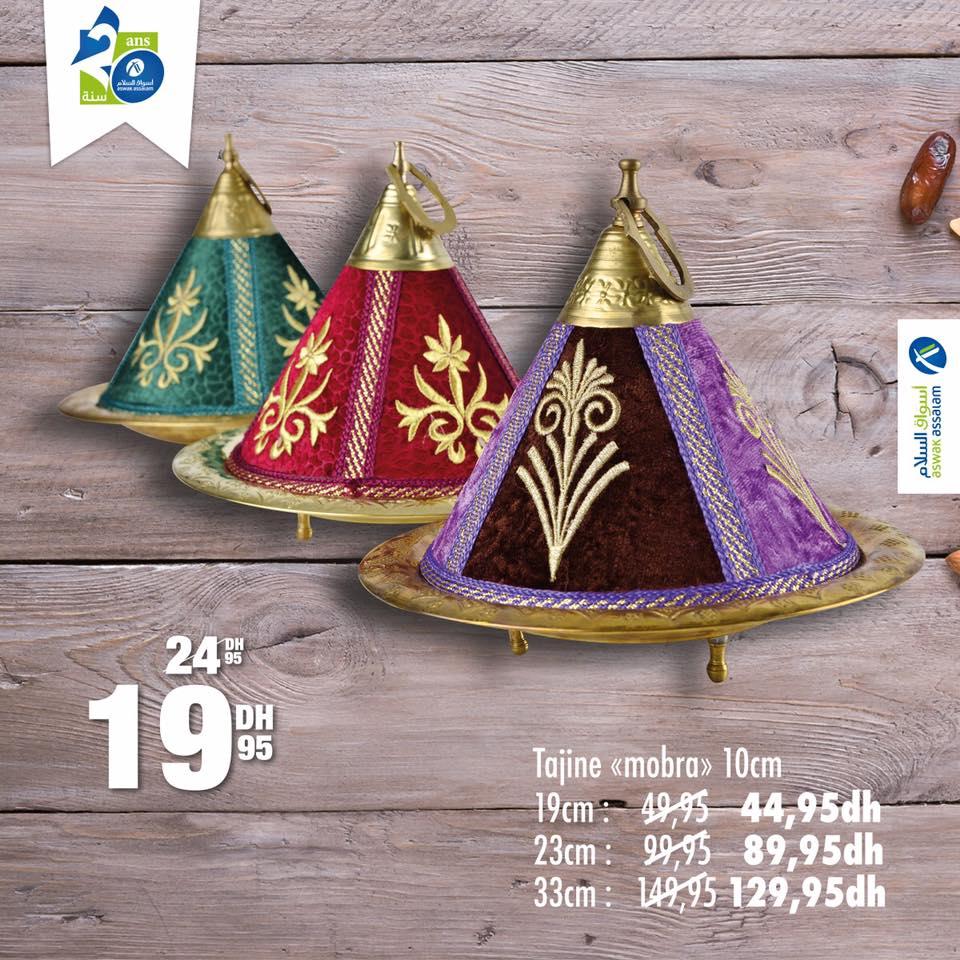 Soldes Aswak Assalam Tajine Mobra 10cm à partir de  19Dhs au lieu de 24Dhs