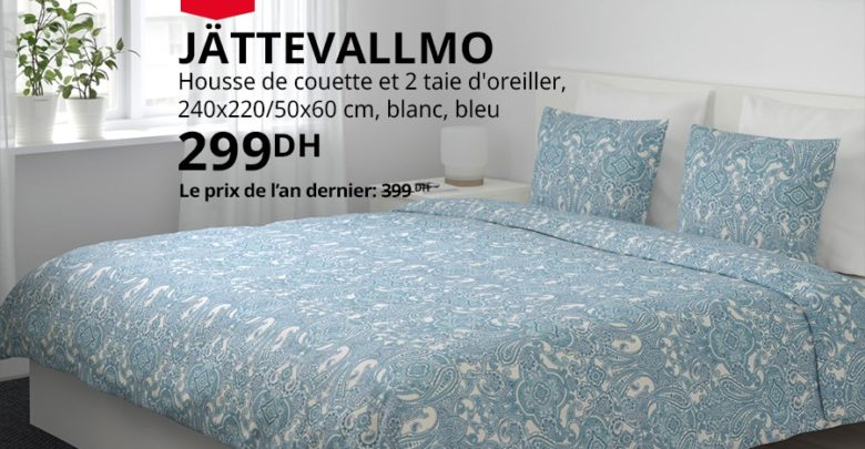 Photo of Promo Ikea Maroc Housse de couette et 2 Taie d'oreiller 299Dhs au lieu de 399Dhs