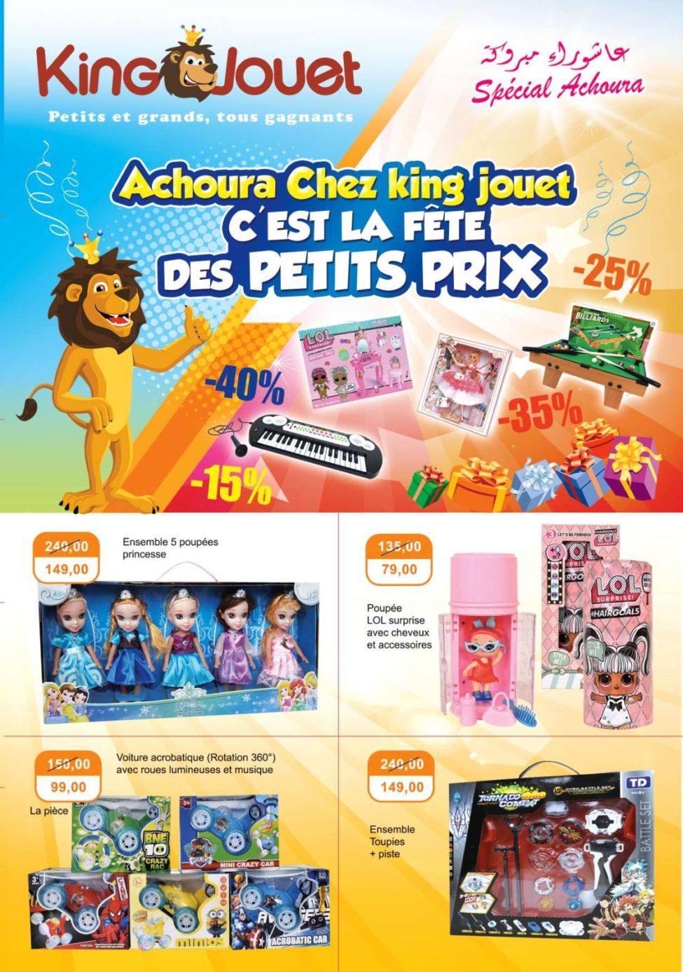 Catalogue King Jouet Maroc Spéciale Achoura du 2 au 23 Septembre 2019