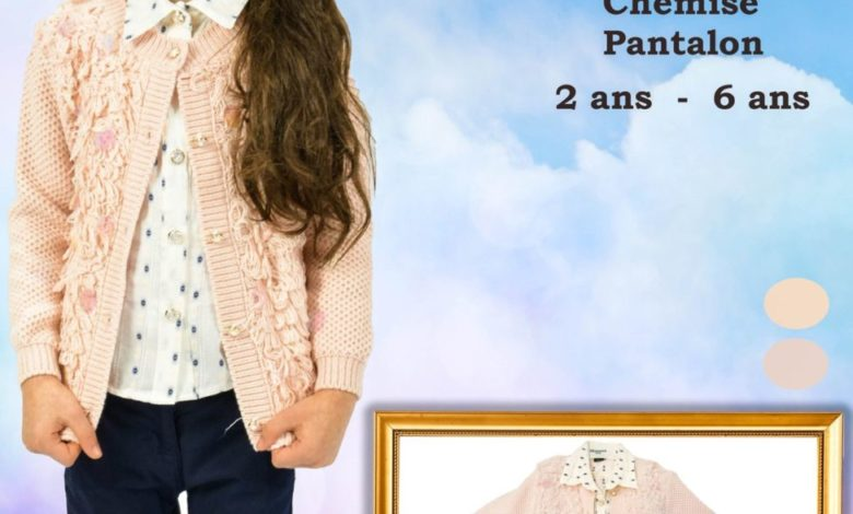 Photo of Nouvelle Collection Automne pour fille chez Gorena