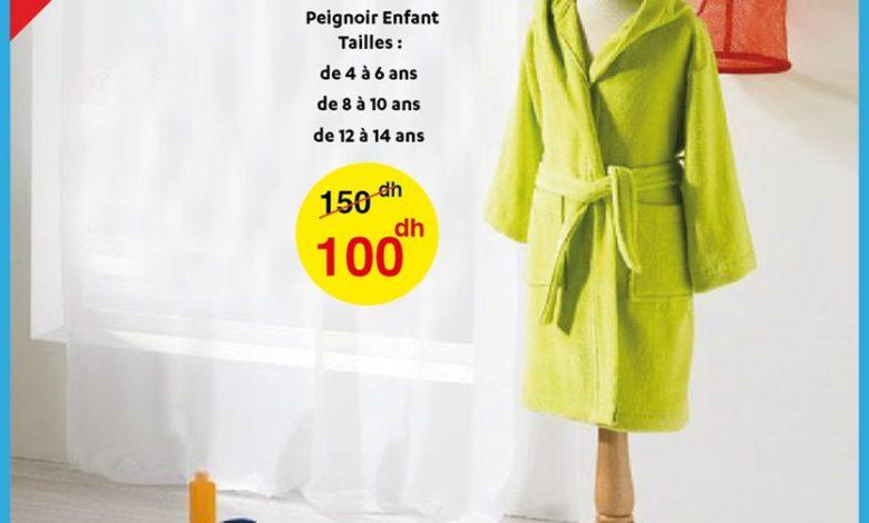 Photo of Promo Alpha55 Peignoir pour enfant 100Dhs au lieu de 150Dhs