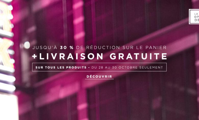Offre Spéciale LC Waikiki Maroc Jusqu'à 30 % en ligne + Livraison gratuite